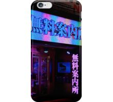 feel japanese everywhere iPhone Case/Skin