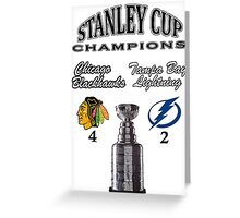 2015 Stanley Cup Champions Greeting Card