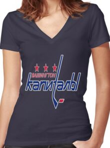 Russian Capitals Logo Women's Fitted V-Neck T-Shirt