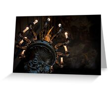 The Art of Sculpture Greeting Card