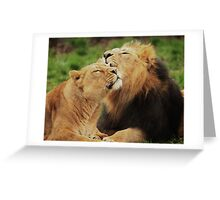 Pure Love 2 Greeting Card