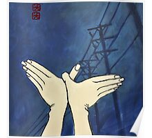 shadow puppet show -  reach for eternity Poster