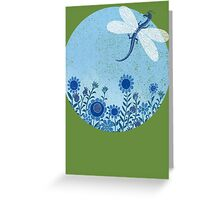 Have you ever seen a dragon fly? Greeting Card