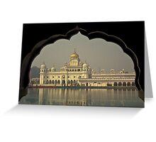 Gurdwara Dukh Niwaran Sahib Greeting Card