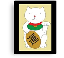 Maneki Neko Luck and Good Fortune  Canvas Print