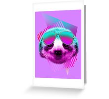 80's sloth Greeting Card