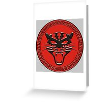 Leopard Army Greeting Card