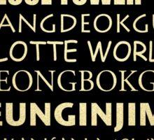 Seoul Famous Landmarks Sticker