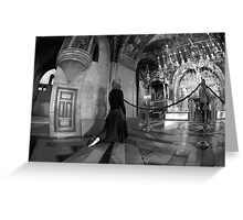 Black and White Challenge Greeting Card