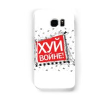 Fuck War /In Cyrillic alphabet III Samsung Galaxy Case/Skin