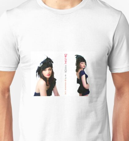 Fascinator Sisters  Unisex T-Shirt