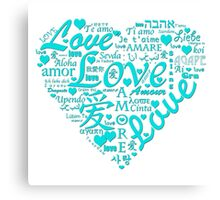 Love Love Love... Canvas Print
