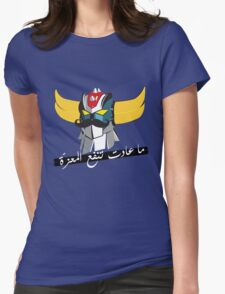 Arabic Anime Womens Fitted T-Shirt