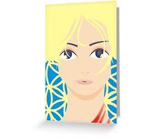 Brienne of Tarth Greeting Card