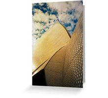 Opera House and stippled sky #1 Greeting Card