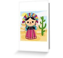 Maria 3 (Mexican Doll) Greeting Card