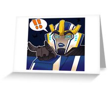 I see you - Strongarm Greeting Card