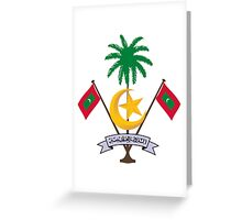 Coat of Arms of Maldives  Greeting Card