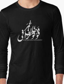 Omar Dakhane Photography Long Sleeve T-Shirt