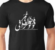 Omar Dakhane Photography Unisex T-Shirt