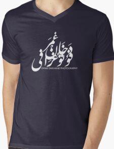 Omar Dakhane Photography Mens V-Neck T-Shirt