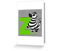 z for zebra Greeting Card