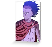rise, tetsuo Greeting Card