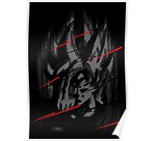 Goku Teleport Poster