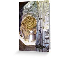 Cordoba's Arcos Greeting Card