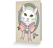 Valentina the Cat  Greeting Card