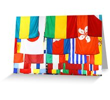 World Flags Greeting Card