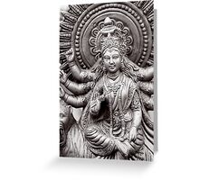 Hindu Godess Greeting Card