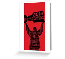 Chicago Blackhawks - 2015 Stanley Cup Champions Greeting Card