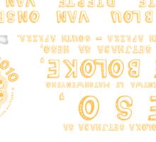 Mzansi 2010 - Nkosi Sikelel' iAfrika - Bafana Bafana Gold Sticker