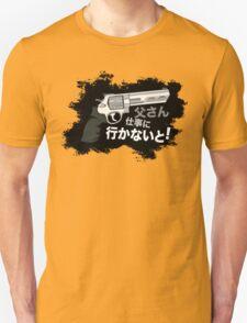 DADDY'S BIG GUN - JAPANESE Unisex T-Shirt