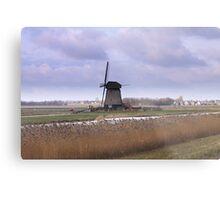 Wind Mill at Schermerhorn  Metal Print