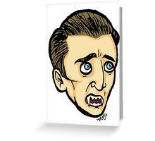 I'm a vampire! Greeting Card