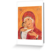 Byzantine Virgin and Child Greeting Card