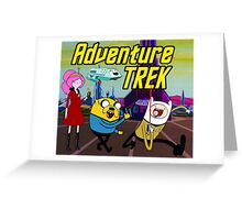 Adventure Trek! Greeting Card