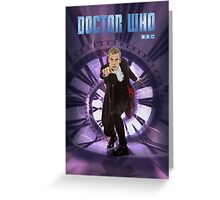 Crouching Capaldi Greeting Card
