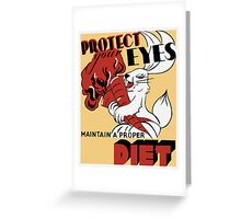 Protect Your Eyes Maintain A Proper Diet -- WPA Greeting Card
