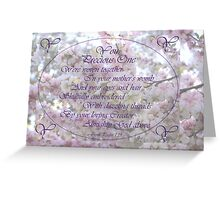 Greeting Card Psalm 139 You Precious One are Precious to your Heavenly Creator Almighty God  Greeting Card