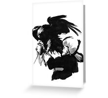 Mongolian Hunter Greeting Card