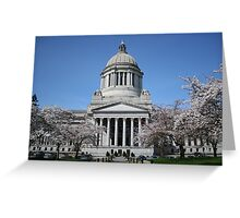 State Capitol Greeting Card