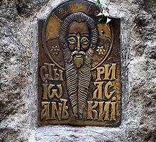 The Prayer Cliff Plate by Denitsa Dabizheva