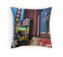 A Tad Tipsy in China Town - Boston - © 2010 *featured Throw Pillow