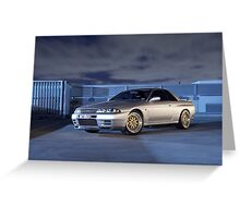 Silver Nissan R32 Skyline GTR #3 Greeting Card