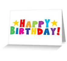 Happy Birthday!, Text Font Greeting Card