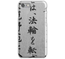 Japanese Kanji iPhone Case/Skin
