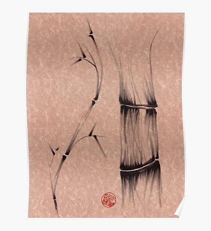 'dance'  brush pen bamboo drawing Poster